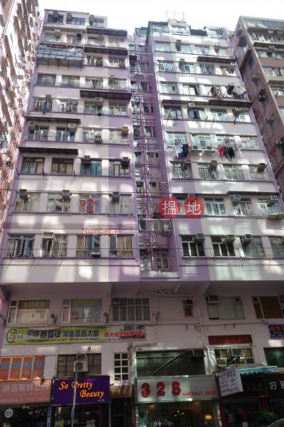 富景大廈 (Fu King Building) 筲箕灣|搵地(OneDay)(2)