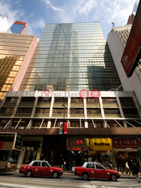 遠東發展大廈 高層寫字樓 出租|遠東發展大廈(Far East Consortium Building )出租樓盤 (CLC0708)