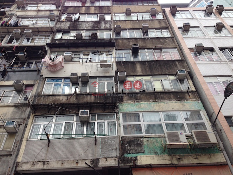 1042-1044 Canton Road (1042-1044 Canton Road) Mong Kok 搵地(OneDay)(2)