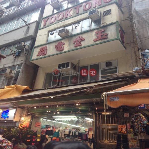 太原街5號 (5 Tai Yuen Street) 灣仔|搵地(OneDay)(4)
