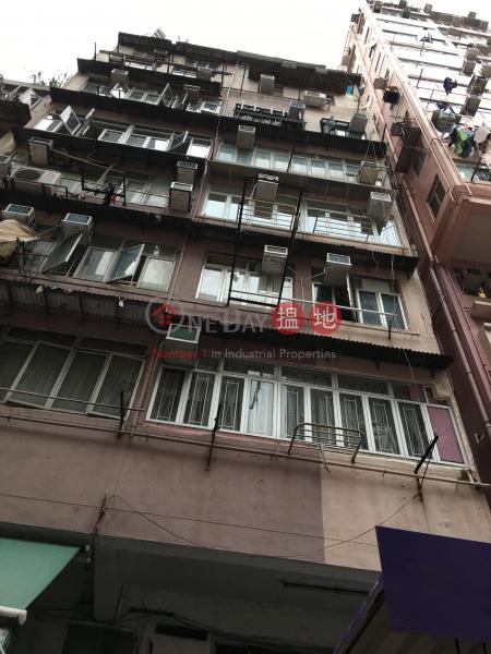 廣東道1097號 (1097 Canton Road) 旺角|搵地(OneDay)(1)
