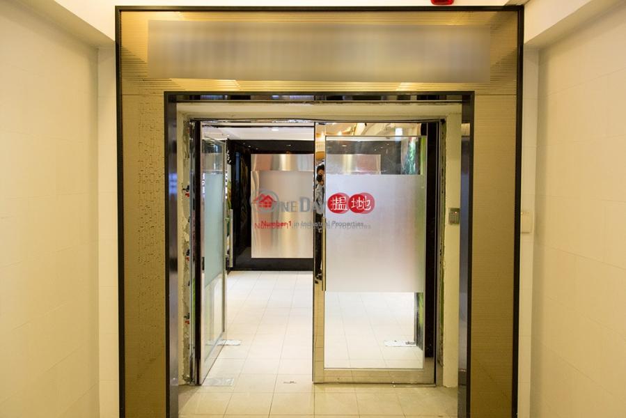 TAK WING IND BLDG, Tak Wing Industrial Building 德榮工業大廈 Sales Listings | Tuen Mun (jason-05834)