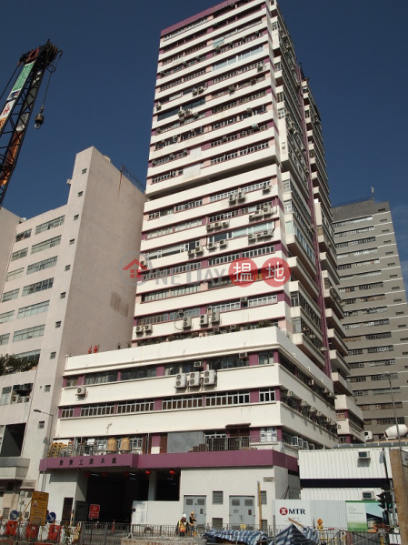 貴寶工業大廈|南區貴寶工業大廈(Kwai Bo Industrial Building)出售樓盤 (WKW0098)