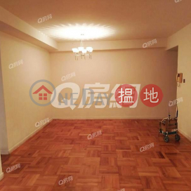 Blessings Garden | 3 bedroom Mid Floor Flat for Rent|Blessings Garden(Blessings Garden)Rental Listings (QFANG-R72289)_0