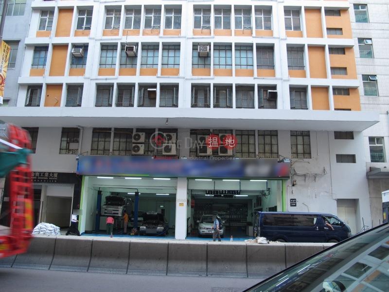 Jumbo Industrial Building (Jumbo Industrial Building) Kwun Tong|搵地(OneDay)(3)