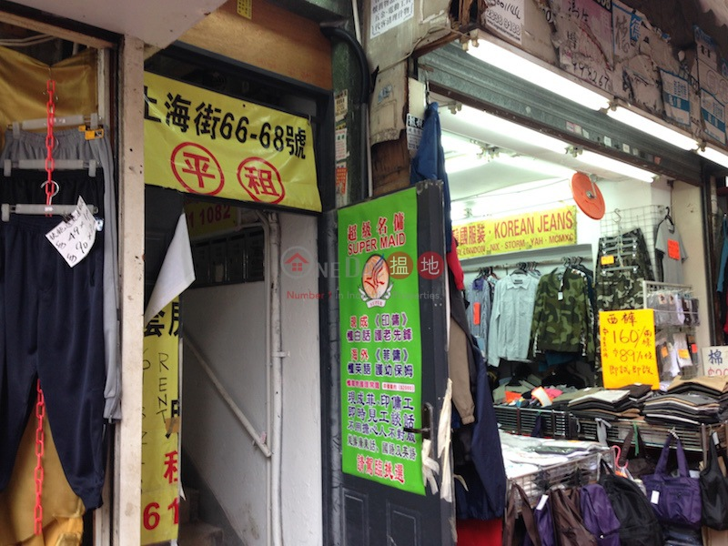 上海街68號 (68 Shanghai Street) 佐敦|搵地(OneDay)(1)