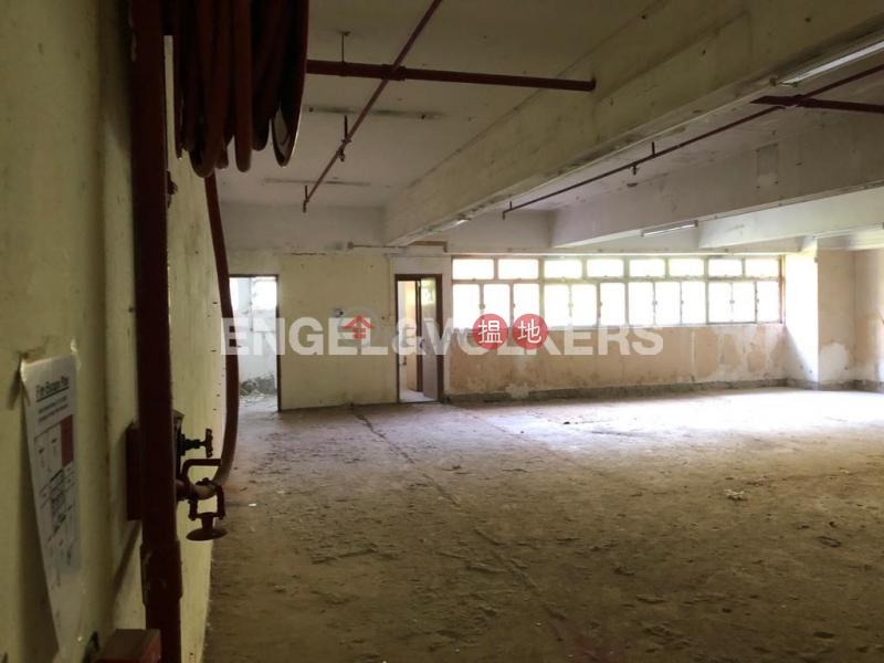 Derrick Industrial Building, Please Select, Residential, Rental Listings HK$ 29,000/ month