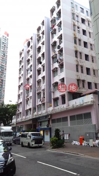 Po Tin Building (Po Tin Building) Shek Kip Mei|搵地(OneDay)(2)