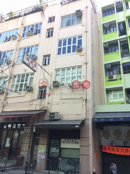 362 Queen\'s Road West (362 Queen\'s Road West) Sai Ying Pun|搵地(OneDay)(1)