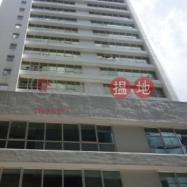 TEL: 98755238|Wan Chai DistrictEast Town Building(East Town Building)Rental Listings (KEVIN-4519418947)_0