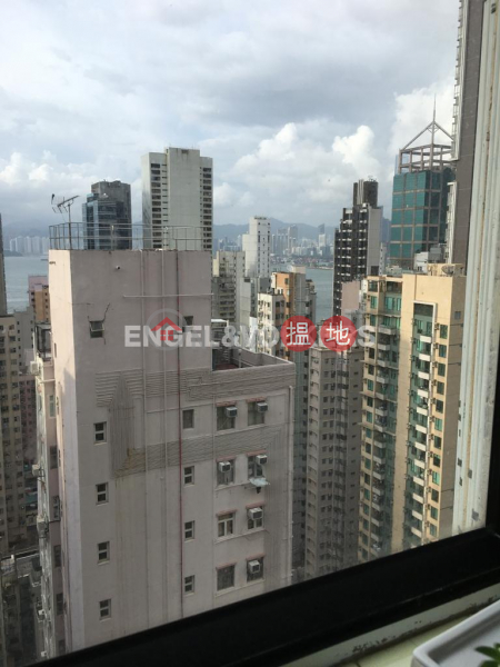 1 Bed Flat for Sale in Sai Ying Pun, Goodwill Garden 康和花園 Sales Listings | Western District (EVHK87515)