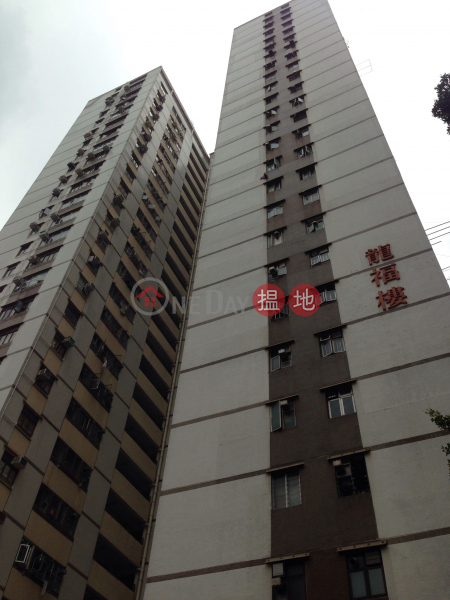 Lower Wong Tai Sin (II) Estate - Lung Fook House (Lower Wong Tai Sin (II) Estate - Lung Fook House) Wong Tai Sin 搵地(OneDay)(3)