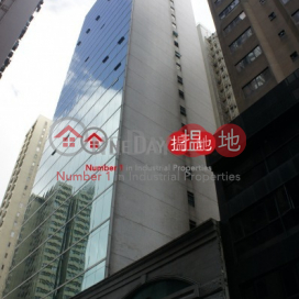 Chinaweal Centre|Wan Chai DistrictChinaweal Centre(Chinaweal Centre)Rental Listings (frien-03416)_0