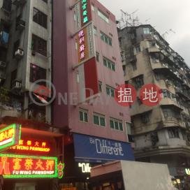 上海街154號,佐敦, 九龍