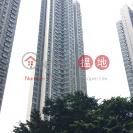 Hoi Tao Mansion | Riviera Gardens,Tsuen Wan East, New Territories