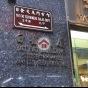 日發大廈 (Yat Fat Building) 中區德輔道中44-46號|- 搵地(OneDay)(3)