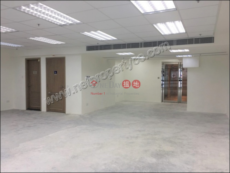 Skyway Centre, High Office / Commercial Property, Rental Listings HK$ 45,220/ month