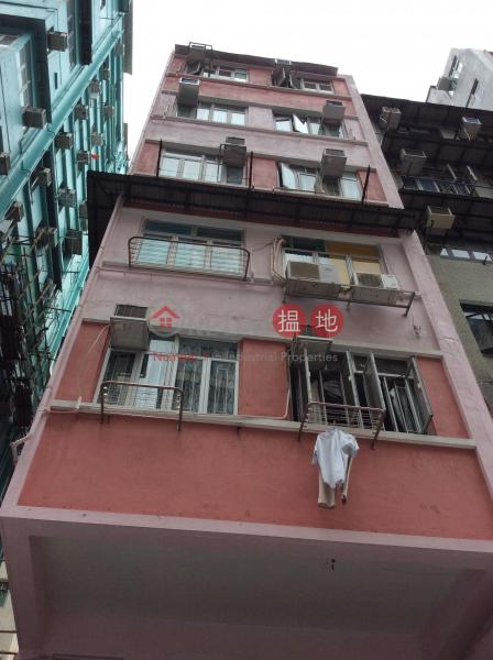 北河街157號 (157 Pei Ho Street) 深水埗 搵地(OneDay)(2)