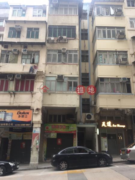 14 San Lau Street (14 San Lau Street) To Kwa Wan|搵地(OneDay)(1)