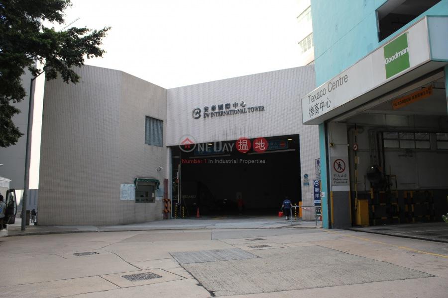 安泰國際中心 (Ew International Tower) 荃灣東|搵地(OneDay)(1)
