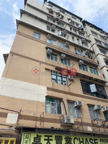 2 MING LUN STREET (2 MING LUN STREET) To Kwa Wan|搵地(OneDay)(1)