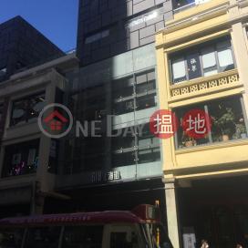 608 Shanghai Street|上海街608號