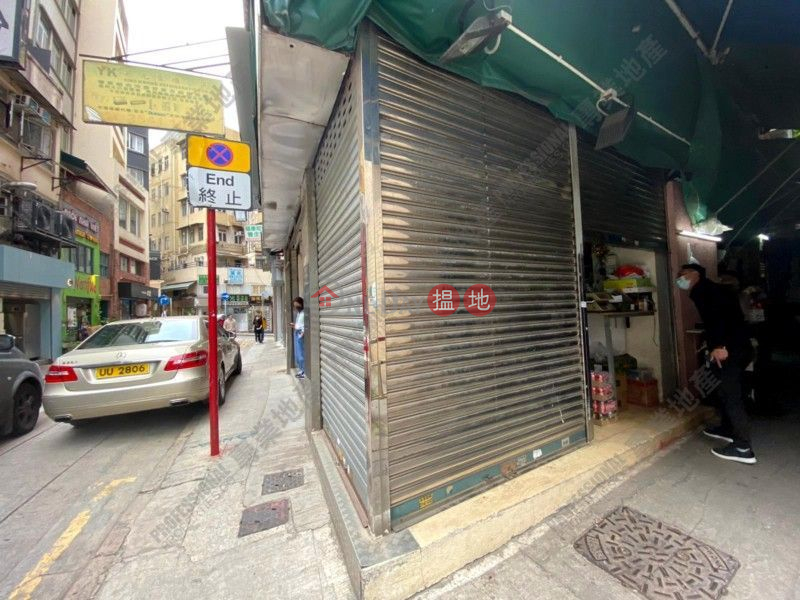 Property Search Hong Kong   OneDay   Retail   Rental Listings, GAGE STREET