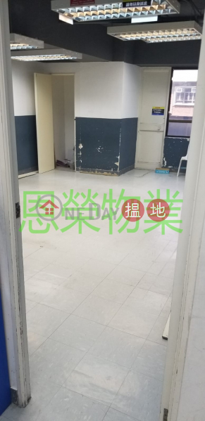 TEL: 98755238, Wanchai Commercial Centre 灣仔商業中心 Rental Listings | Wan Chai District (KEVIN-6217530104)