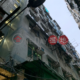 5 Wing Yiu Street,To Kwa Wan, Kowloon