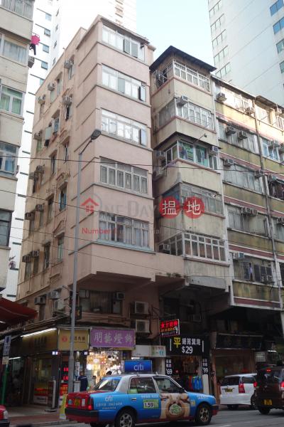 273 Shau Kei Wan Road (273 Shau Kei Wan Road) Shau Kei Wan|搵地(OneDay)(1)