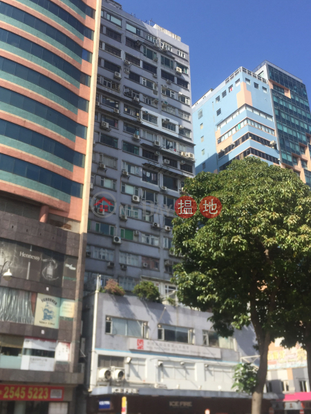 May Wah Court (May Wah Court) Tsim Sha Tsui 搵地(OneDay)(1)