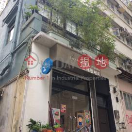 兩儀坊9號,西營盤, 香港島