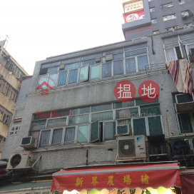 58 San Tsuen Street,Tsuen Wan East, New Territories