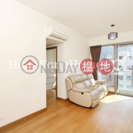2 Bedroom Unit for Rent at Harmony Place