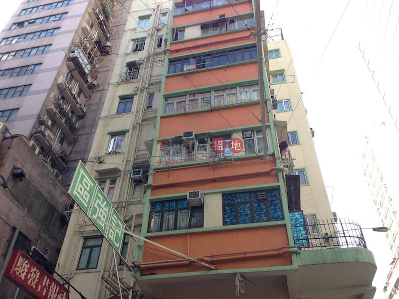 312-314 Reclamation Street (312-314 Reclamation Street ) Mong Kok|搵地(OneDay)(2)