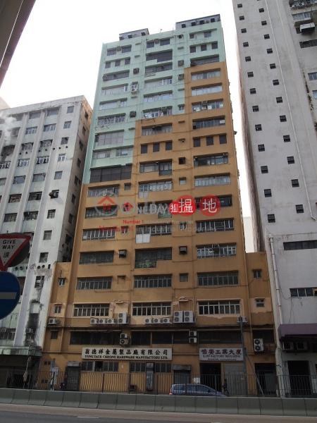 怡安工業大廈|南區怡安工業大廈(E On Factory Building)出租樓盤 (info@-02553)