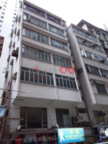 勝利道26A號 (26A Victory Avenue) 旺角|搵地(OneDay)(3)