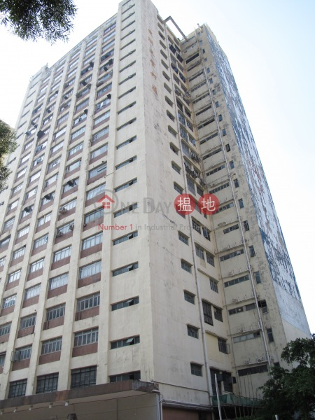 萬勝工業大廈 (Man Shing Industrial Building) 葵芳|搵地(OneDay)(5)