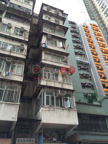 203A Yee Kuk Street (203A Yee Kuk Street) Sham Shui Po|搵地(OneDay)(1)