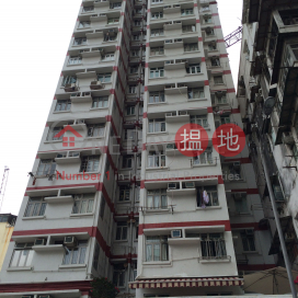 Fu Wa Mansion|富華大廈