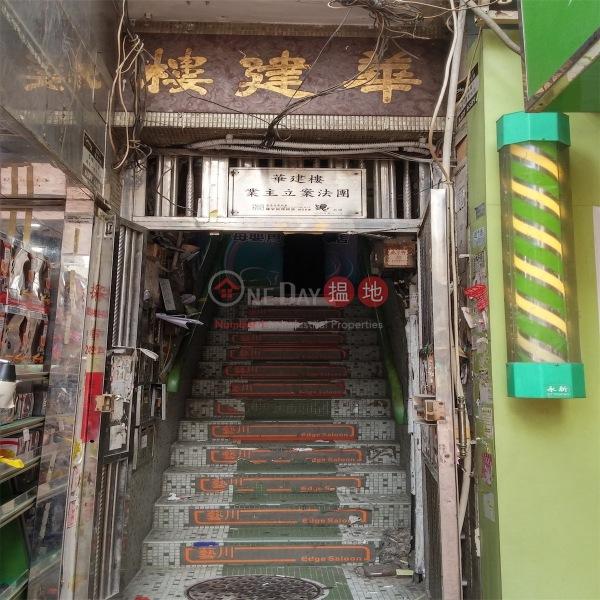 Wah Kin House (Wah Kin House) Tsuen Wan East 搵地(OneDay)(1)