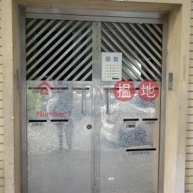 22-28 Tai Shek Street,Sai Wan Ho, Hong Kong Island
