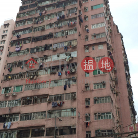 Wang Wah Building|宏華大廈