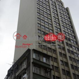 Greatmany Centre|Wan Chai DistrictGreatmany Centre (Greatmany Centre )Rental Listings (hoika-03397)_0