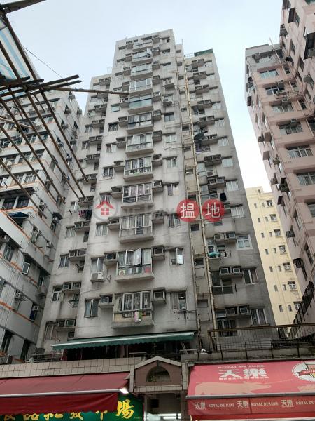 康富大廈 (Hong Fu Mansion - To Kwa Wan) 土瓜灣|搵地(OneDay)(2)
