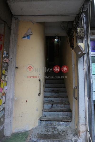 廣福道1號 (1 Kwong Fuk Road) 大埔|搵地(OneDay)(1)