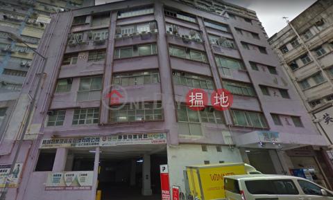 罕有放租,近港鐵|葵青金星工業大廈(Venus Industrial Building)出租樓盤 (LAMPA-7640034190)_0