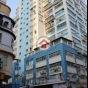 Por Mee Factory Building (Por Mee Factory Building) Cheung Sha WanCastle Peak Road500號|- 搵地(OneDay)(2)