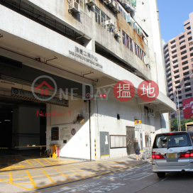 TAK FUNG INDUSTRIAL CENTRE|Tsuen WanTak Fung Industrial Centre(Tak Fung Industrial Centre)Sales Listings (kinke-00349)_0