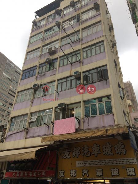 芙蓉樓 (Fu Yung House) 荃灣西|搵地(OneDay)(1)